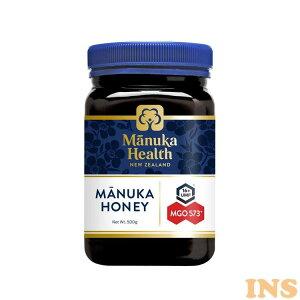 マヌカヘルス マヌカハニー MGO573+/UMF16+ 500g [正規品 ニュージーランド産] 送料無料 はちみつ マヌカ manuka 正規輸入 富永貿易 のど 抗菌作用 ウイルス 蜂蜜 ハチミツ MANUKA HEALTH NEW ZEALAND