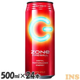 【24本入り】ZONe FIREWALL Ver1.0.0 500ml エナジードリンク 炭酸飲料 缶 エナジー ゾーン 赤 ファイアウォール サントリー 【D】 【代引き不可】