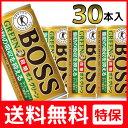 【送料無料】サントリー ボスグリーン 30本セット BOSS トクホの コーヒー (微糖)【D】