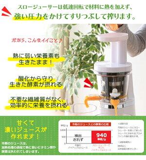 スロージューサーISJ-56-W送料無料ジューサーミキサースロージューサーキッチン家電調理家電スムージーアイリスオーヤマ