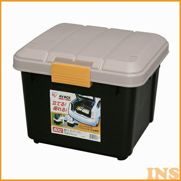 収納ボックス 収納ケース 工具ケース アイリスオーヤマ RVBOXエコロジーカラー 400 コンテナボックス アウトドア カートランク 屋外収納 収納用品 ガレージ収納 トランク 釣り 工具ケース あす楽対応