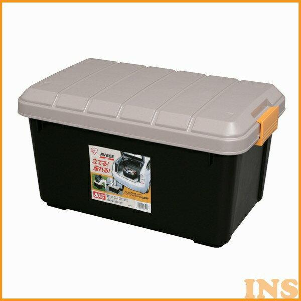 収納ボックス 収納ケース ボックス RVBOX RVボックス アイリスオーヤマ 工具ケース RVBOXエコロジーカラー 600コンテナボックス アウトドア カートランク 屋外収納 収納用品 ガレージ収納 トランク 釣り 工具ケース