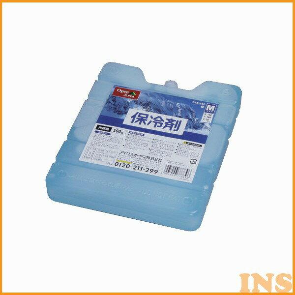 保冷剤ハード CKB-500