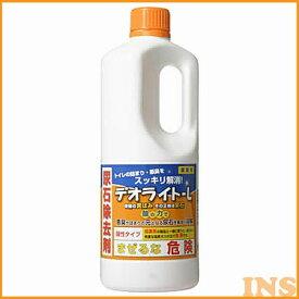業務用 デオライト-L 1kg【D】