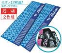 【メール便OK】■ミズノ(mizuno)・スポーツタオル(2枚セット)■☆ミズノスポーツタオル☆海やプール・スポーツ・…