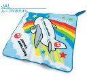 【メール便OK】■ジャパンエアーラインズ(JAL)・ループ付きタオル(大空へ)■☆キャラクタータオル☆どこにでも掛…
