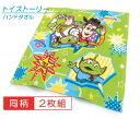 【メール便OK】■ディズニー・トイストーリーハンドタオル(2枚セット)(トーキー)■☆キャラクタータオル☆(バズ…