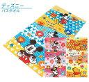 【メール便OK】■ディズニー・バスタオル(ハミング)(ミッキーマウス・ミニーマウス・くまのプーさん)■☆キャラク…