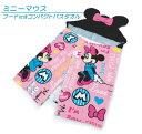 【メール便OK】■ディズニー・ミニーマウス・フード付コンパクトバスタオル(キャッチミー)■☆キャラクタースポーツ…