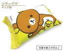 【メール便不可】■リラックマ・キッズまくら■☆キャラクターくぼみ枕☆