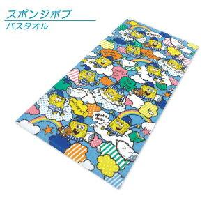 【メール便OK】■スポンジボブ・バスタオル(ウェイクアップ)■☆キャラクターバスタオル☆海やプールに大活躍!!