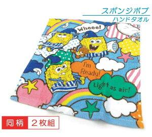 メール便OK】■スポンジボブ・ハンドタオル(2枚セット)(ウェイクアップ)■☆キャラクタータオル☆