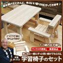 プレゼント おしゃれ 子供部屋 テーブル 赤ちゃん