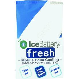 【お1人様1個限定お試し版】【メール便配送】まつうら 体感15℃ 手のひら冷却 アイシング IceBattery fresh(アイスバッテリー フレッシュ)冷却剤 アイシング 用品 袋 スポーツ