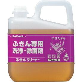 サラヤ ふきん専用洗浄・除菌剤 ふきんクリーナー 5kg 51642
