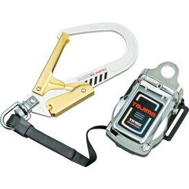 タジマ タジマ安全帯 TR150 L3ランヤード TAL3TR150C