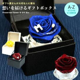 あす楽対応 ダイヤモンドローズ アレンジメント プリザーブドフラワー 贈り物 プレゼント 誕生日 還暦祝い 結婚祝い 記念日 引越し祝い 告白 プロポーズ 指輪 女性 恋人 お見舞い
