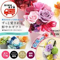 https://image.rakuten.co.jp/k-jaw/cabinet/item/201802_pop_kago.jpg