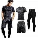 コンプレッションウェア メンズ 上下 セット スポーツ ウェア シャツ タイツ アンダー スパッツ ズボン ランニング 加…
