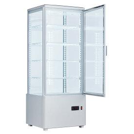 【営業日3日以内出荷予定】4面ガラス冷蔵ショーケース100L/ホワイト【HJR-FG100SWT】業務用冷蔵庫 冷蔵ショーケース 大型 送料無料 ショーケース