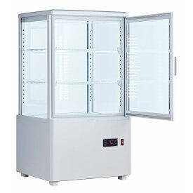 【営業日3日以内出荷予定】冷蔵ショーケース60L/ホワイト【HJR-FG60SWT】業務用冷蔵庫 小型 卓上 4面ガラス冷蔵ショーケース 送料無料 フリーザー ショーケース