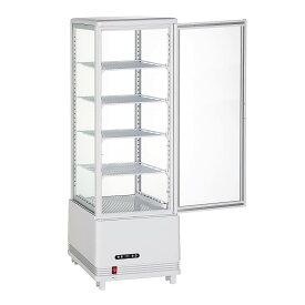 100L 冷蔵ショーケース100L/ホワイト【HJR-KR100WT】業務用冷蔵庫 4面ガラス冷蔵ショーケース 送料無料 フリーザー ショーケース