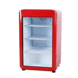 【アウトレットSALE特価!】レトロ冷蔵ショーケース95L ガラス扉 レッド【HJR-RK100RD】 LED庫内灯付き 送料無料 小型冷蔵ショーケース