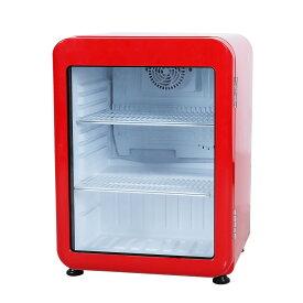 【アウトレットSALE特価!】レトロ冷蔵ショーケース68L ガラス扉 レッド【HJR-RK70RD】 LED庫内灯付き 送料無料 小型冷蔵ショーケース