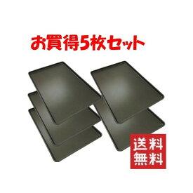 テフロン加工オーブン天板 600×400×30mm MY11241【5枚セット】【MY11241F】