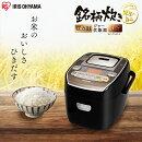 米屋の旨み銘柄炊き圧力IHジャー炊飯器3合ブラックRC-PA30-B送料無料炊飯器炊飯ジャーIH3合一人暮らし炊き分けアイリスオーヤマ[cpir]iris60thあす楽対応