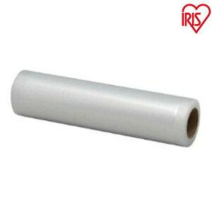 アイリスオーヤマ真空保存フードシーラー専用ロール幅20cm×長さ300cmVPF-R203T