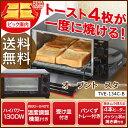 オーブン トースター アイリスオーヤマ ブラック タイマー トースト パン焼き