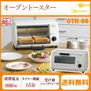オーブン トースター おしゃれ アイリスオーヤマ アイリス ホワイト コンパクト タイマー