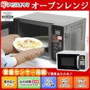 オーブン テーブル アイリスオーヤマ トースト アイリス シンプル