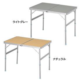 テーブル 折りたたみ 高さ調節 120 120×80cm送料無料 アルミテーブル 昇降式 高さ調整 ピクニック 運動会 ウッド おしゃれ 折り畳み ピクニックテーブル 折りたたみ 軽量 高さ70cm テーブルセット 【拡】(natu)