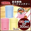 コンテナー スープマグボトル ボックス