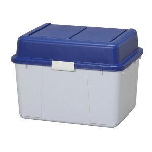 ワイドストッカー キャンプ収納 屋外収納 収納ボックス コンテナボックス コンテナボックス 収納 頑丈 AZ-600 ブルー/グレー[収納ボックス/コンテナ/アイリスオーヤマ]ワイドストッカー】