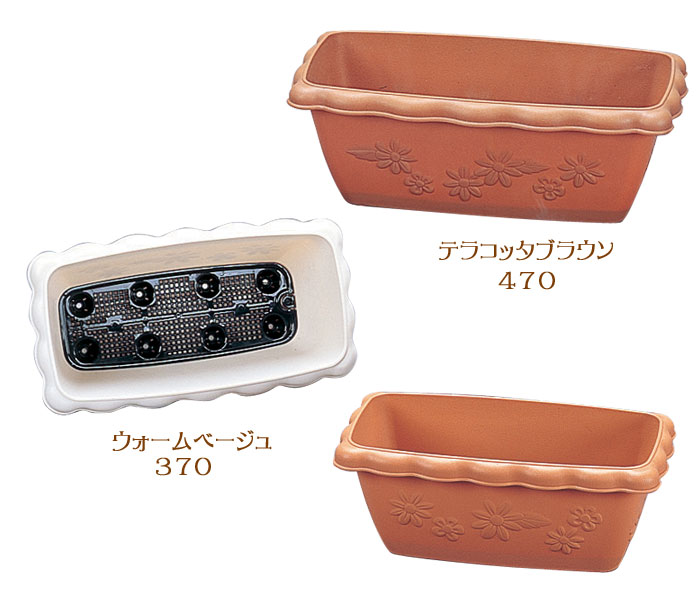 フロールプランター 370 ウォームベージュ・テラコッタブラウン【RCP】