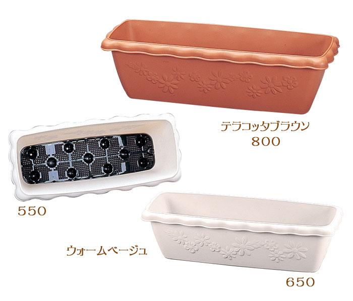 フロールプランター 650 ウォームベージュ・テラコッタブラウン【RCP】