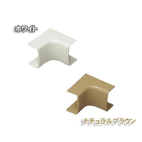 壁用モール 内曲 F-26UM ホワイト・ナチュラルブラウン【RCP】
