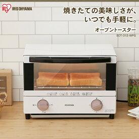 [10%OFFクーポン対象]トースター 2枚 オーブントースター おしゃれ EOT-012-WPG アイリスオーヤマ 新生活 オーブン シンプル ホワイトピンク タイマー付き 受け皿付き パンくずトレー付き 温度調整機能付 お手入れ簡単 2枚焼き iriscoupon