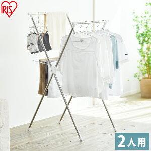 簡単組立ステンレス室内物干し H-70XN 洗濯 洋服 バスタオル 室内干し 室内用 簡易物干し コンパクト 省スペース ステンレス 物干し ものほし 室内物干し 物干しスタンド アイリスオーヤマ