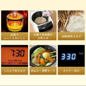 炊飯器炊飯ジャー炊飯IHジャー圧力銘柄量り炊き銘柄炊き炊き分けカロリー表示保温タイマーすいはんき米屋の旨み銘柄量り炊き圧力IHジャー炊飯器5.5合(分離なし)ホワイトRC-PC50-Wアイリスオーヤマ