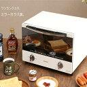 [26日 09:59迄100円OFFクーポン配布中]オーブントースター 4枚 おしゃれ 送料無料 トースター SOT-012-Wアイリスオー…