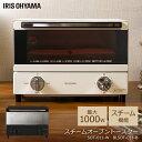 [P5倍 2/28 9:59迄] トースター 2枚 オーブントースター スチーム SOT-011-W 新生活 スチーム オーブン トースト 1000…