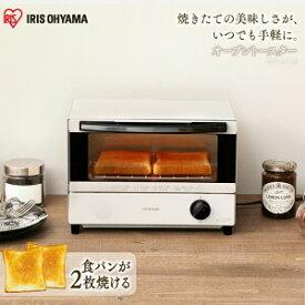 トースター 小型 2枚 アイリスオーヤマ 送料無料 オーブントースター 一人暮らし 新生活 おしゃれ EOT-011-Wオーブン シンプル ホワイト タイマー付き 受け皿付き パンくずトレー付き 朝食 パン トレー