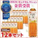 とうもろこしのひげ茶1.5L×12本入【とうもろこし茶/韓国/ヒョンビン/飲料水/美肌/1.5L】