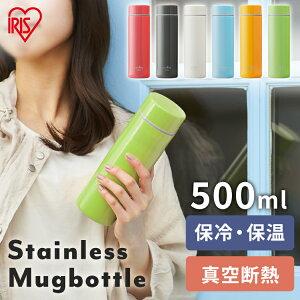 ステンレスケータイボトル クッキーカラー 0.5L SBC-S500
