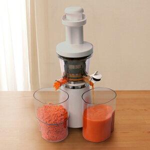 スロージューサーISJ-56-W送料無料ジューサーアイリスオーヤマアイリススムージージュース野菜ジュースデザート下ごしらえ酵素水洗い丸洗いお手入れ簡単お手入れ簡単お菓子作りおしゃれ