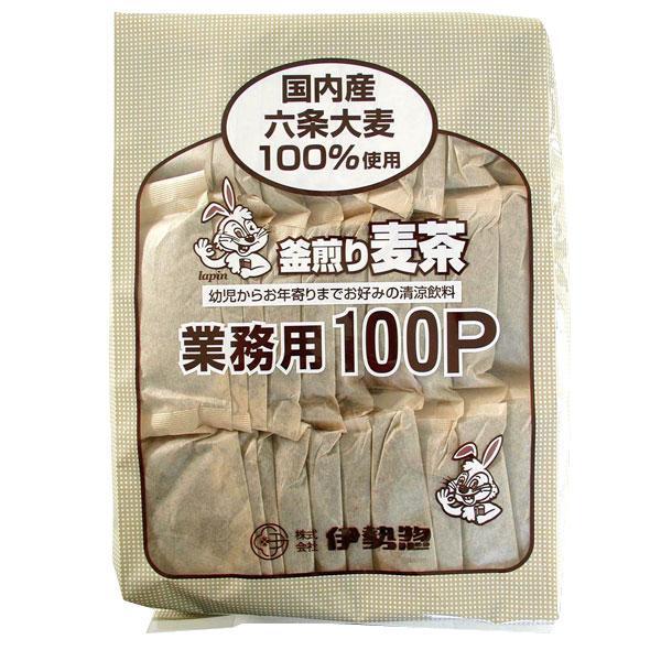 [スマホ限定エントリーでポイント10倍]【195695】伊勢惣 麦茶 業務用100P/1袋【TC】【楽ギフ_包装】【RCP】